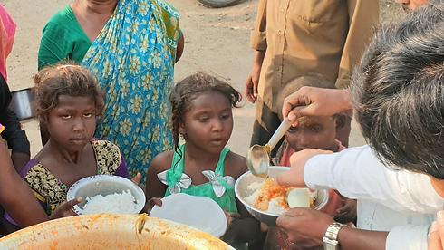 General Program - Feeding.png