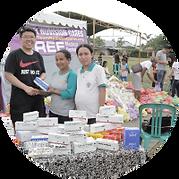 2016 MedicalCamp.png