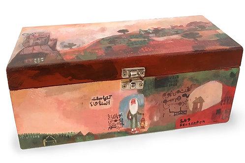 Caixa King Bahram retangular - Ilustradora Fereshteh Najafi