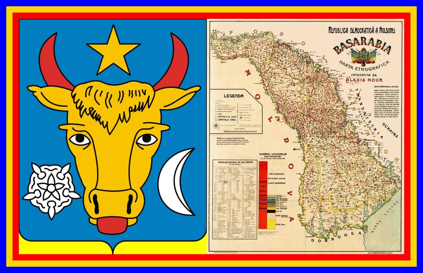 Moldova_of_RDM-1917.jpg