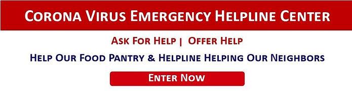 Corona Emergency center Entrance.jpg