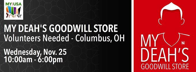 MY Deah's Goodwill Store - Volunteers Needed