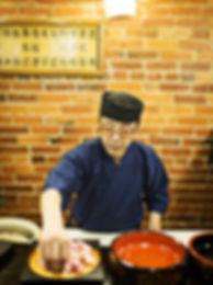 Sushi_Ogawa_by_ Scott_Suchman.jpg