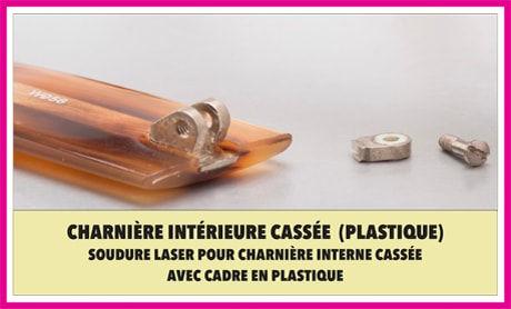 Broken Inner Hinge (Plastic)