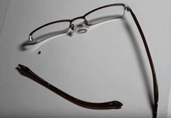 slideshow8Fix my broken glasses