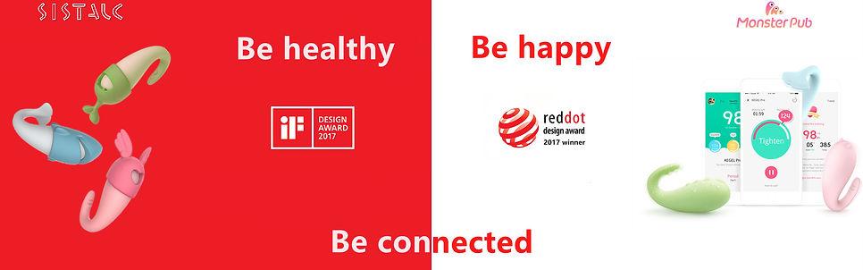 sistalk.co.uk red dot IF design award winner