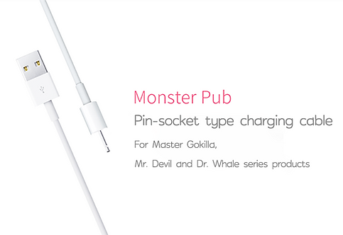 Monster Pub USB Charge Cable