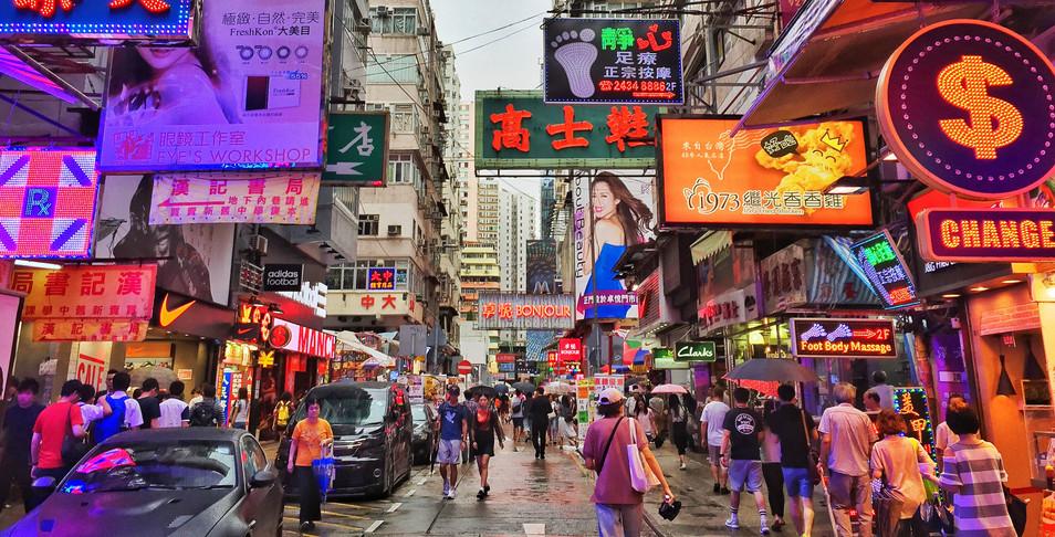 Hong-Kong-City-Guide.jpg
