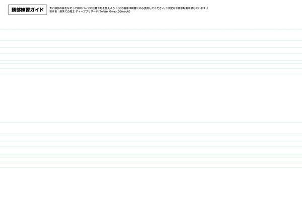Guide03.jpg