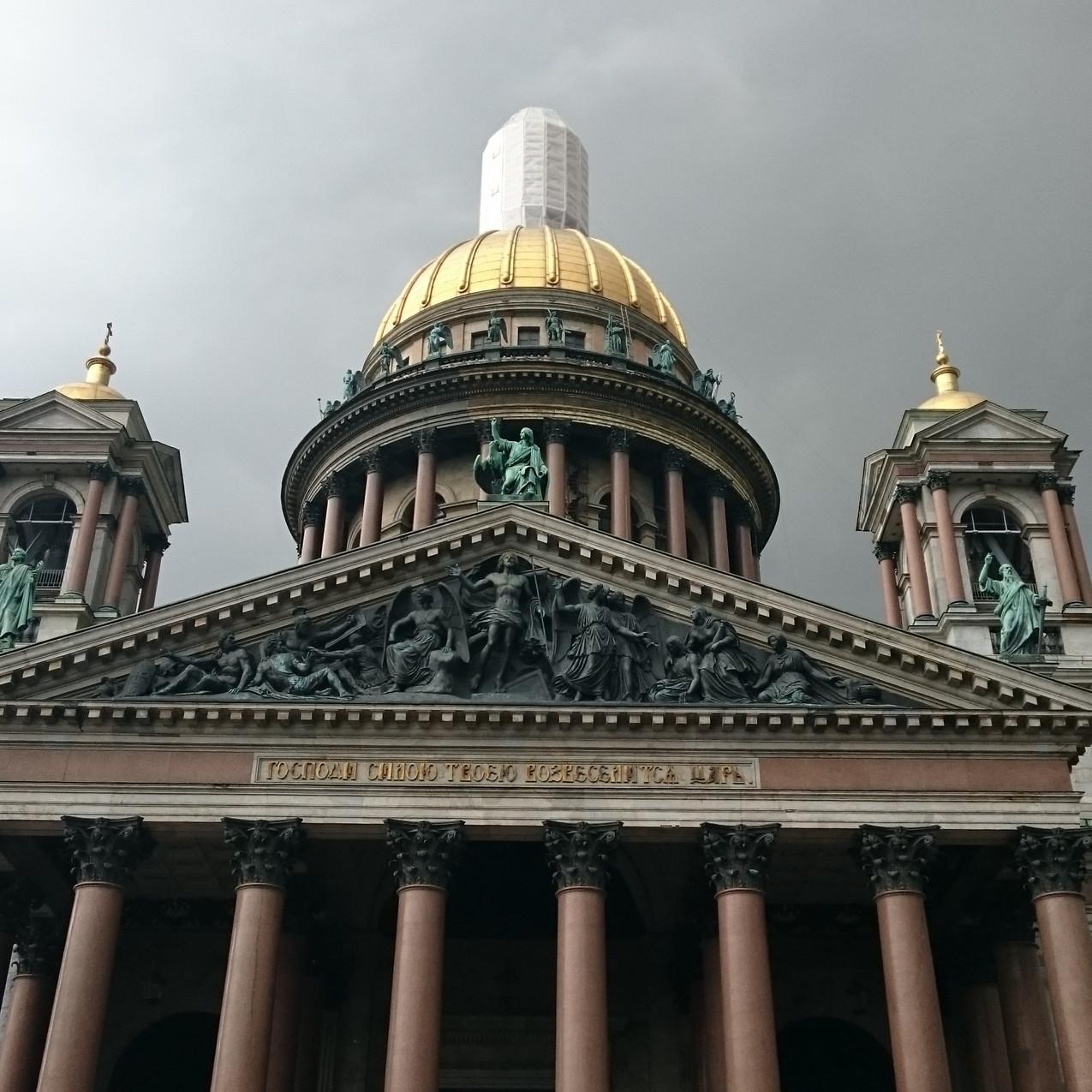 Kuppel der Isaakkathedrale