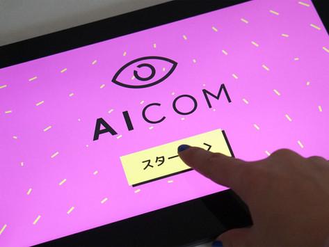 AICOM -Democratised and Co-creative AI