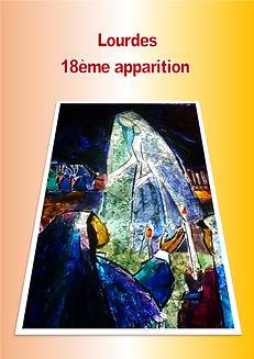 LourdesApp18.jpg