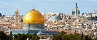 Holy-Land israel