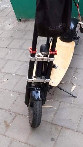 קורקינט easybike G3.1  16AH 48V יד שניה