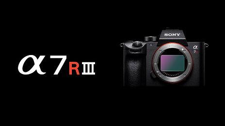A7RM3-A7RIII.jpg
