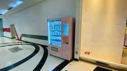 Vending Machine Kosmetik Syca Indonesia