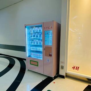 Syca Vending Machine.webp
