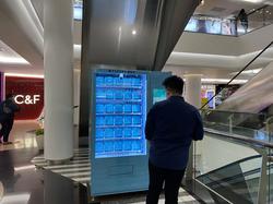Vending Machine Mystery box Plaza Indonesia