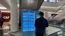 Telah hadir Mystery Box, Vending machine yang siap beri kejutan menarik untuk pembelinya