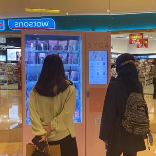 Syca Vending Machine Indonesia.webp