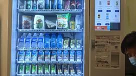 Strategi Mencari Lokasi yang Menguntungkan bagi Vending Machine