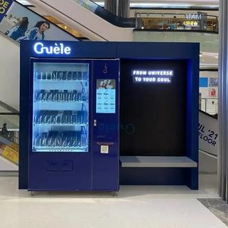 guele-vending-machine.webp