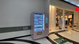 Vending Machine Unik Yang Ada di Indonesia khususnya Jakarta