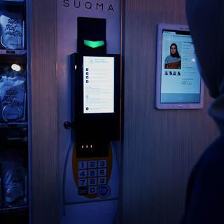 Suqma Hijab Vending Machine
