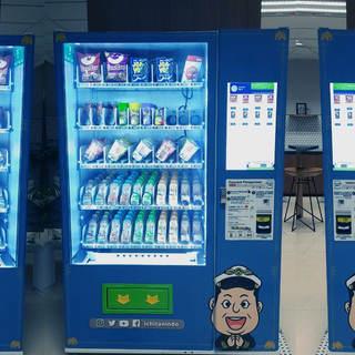 Ichitan Vending Machine
