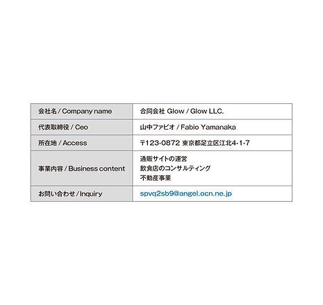 Glow_access_2.jpg