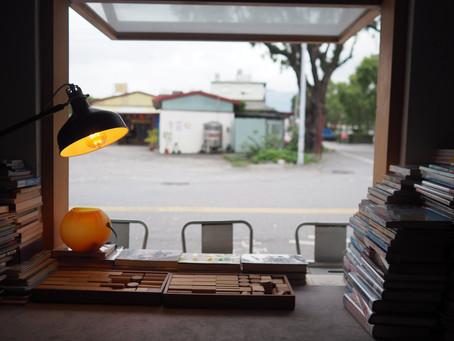 在台灣花蓮 有一間不賣書的書店