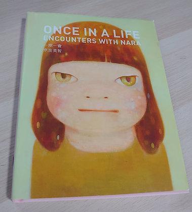 一期一會:奈良美智 Once in a Life – Encounters with Nara (奈良美智Yoshitomo Nara)