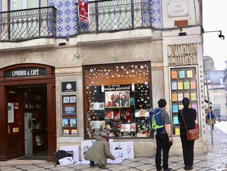 世上最古老書店在哪?