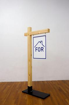 "OpFORtunity 2019 steel, pine, house paint 6' x 30"" x 12""  $1,500"