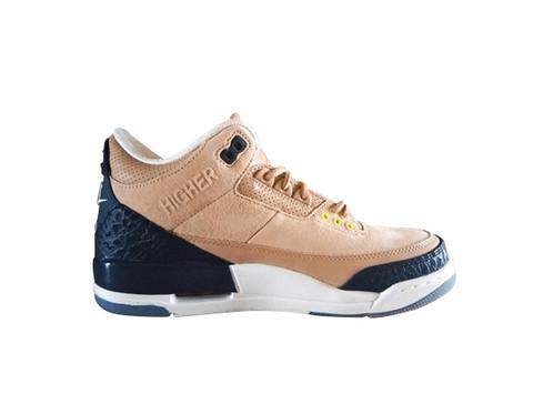 3b27e25769d Nike - Air Jordan 3 JTH NRG  Bio Beige