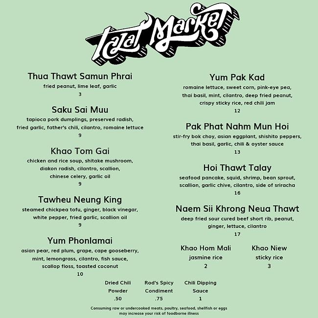 09.23.2020 menu image AI.png