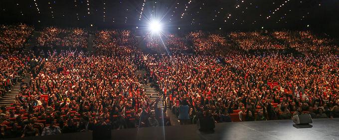 Palais des congrès paris public montagne en scène winter 2016