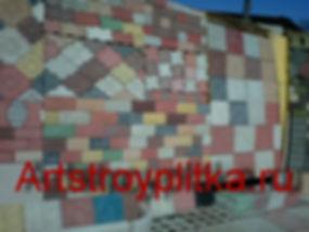 Artstroy-plitka-stend1.jpg