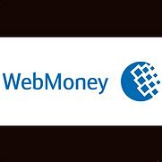 Webmoney Giftcards