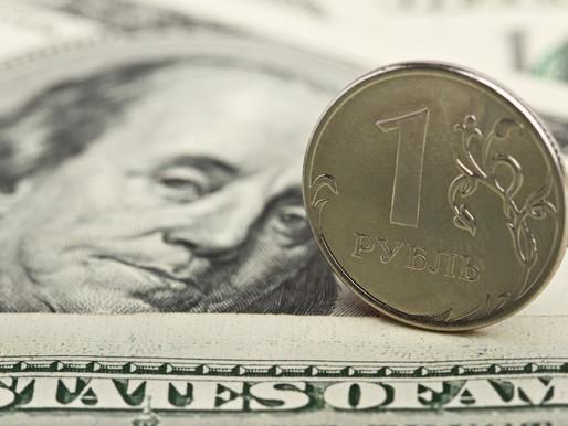 Сильные изменения в курсе рубля