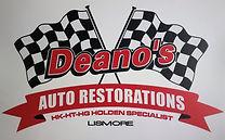 Deanos_o.jpg