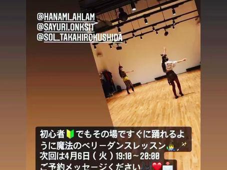 SoL ベリーダンス vol.11
