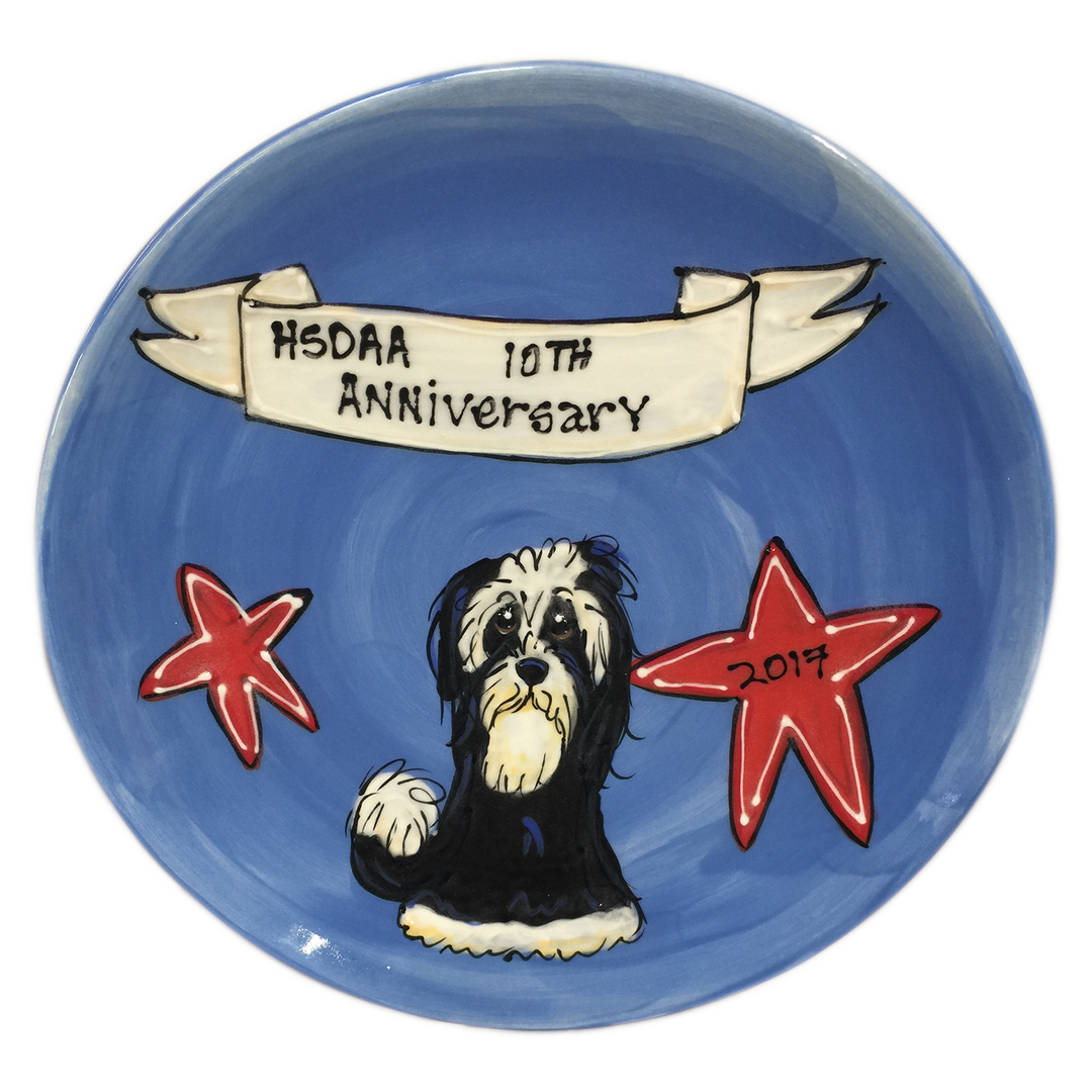 HSDAA TROPHY PLATES2.png