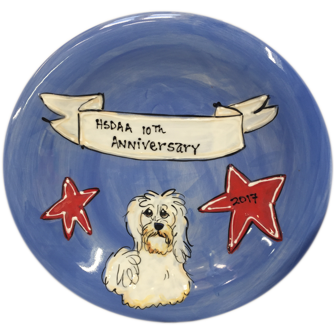 HSDAA TROPHY PLATES3.png