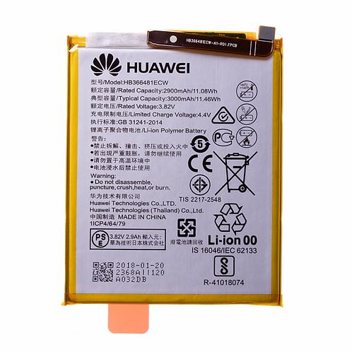 Batterie Huawei P10 Lite