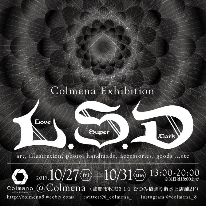 L.S.D展 10/27(Fri)~10/31(Tue)まで