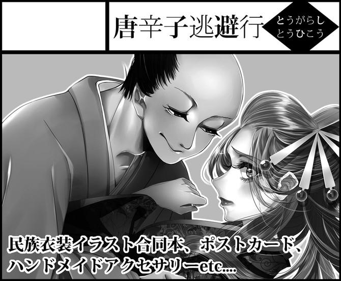 5/8おでライお疲れ様でした!!!
