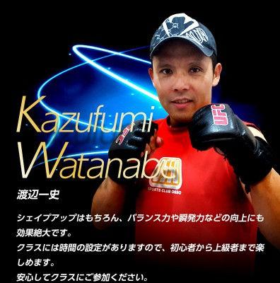 lesmills-teacher-combat-watanabe-396x400