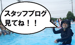 blog_edited.jpg