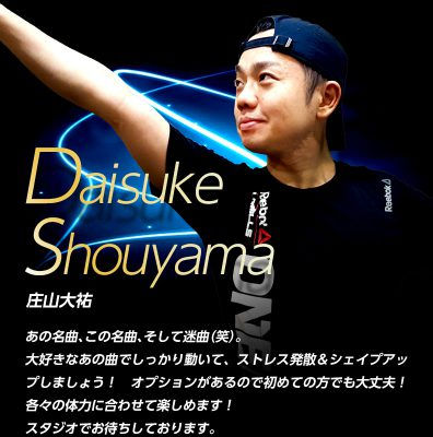 lesmills-teacher-attack-shouyama-396x400